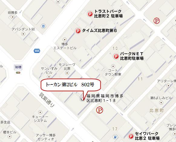 福岡 マンション修繕   福岡市 マンション大規模修繕 一級建築士事務所付近のコインパーキング